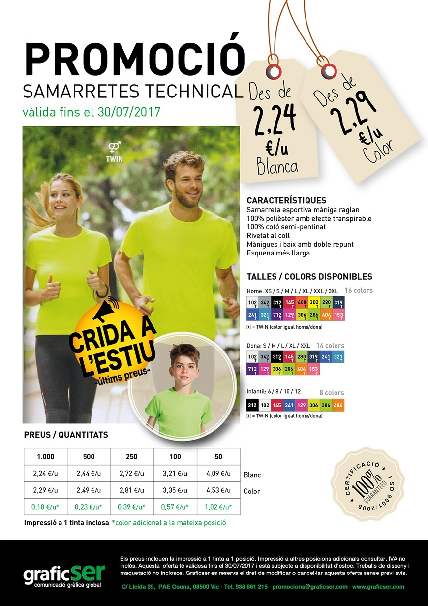 17 07 30 PROMOS SAMARRETES TECHNICAL X WEB